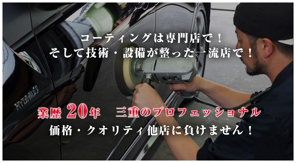 安田自動車